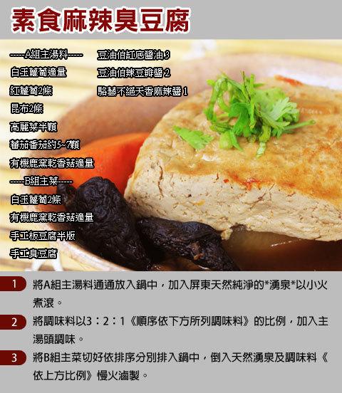 駱藝不絕天香麻辣醬220g