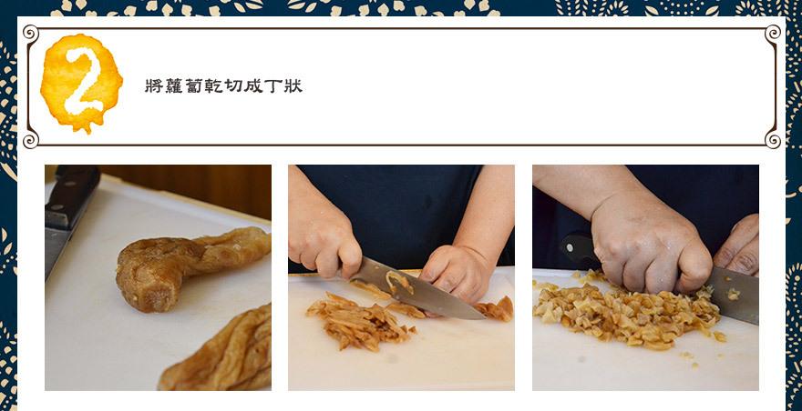 【小農特區】蘿蔔乾300g