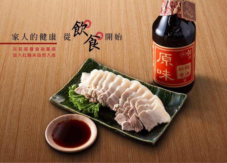 非基改三寶醬油組(6入)