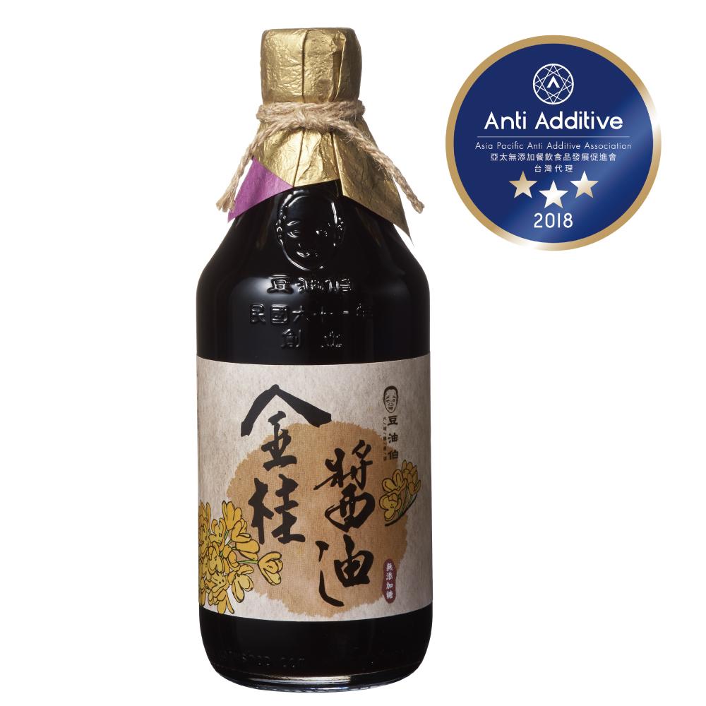 年終慶必敗_金桂醬油(無添加糖)500ml*4入